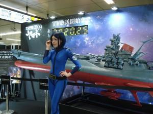宇宙戦艦大和2199