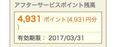yodobashi_ap