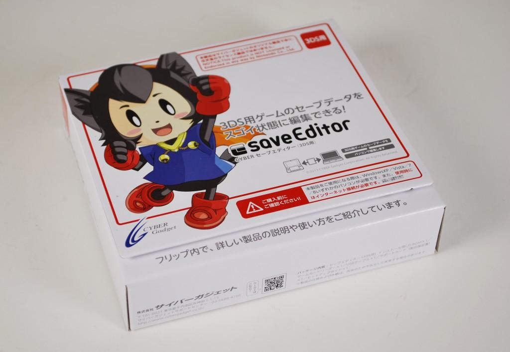 3ds 改造 ソフト Cia配布用 uploader.jp