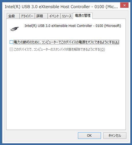 スクリーンショット 000 (2)